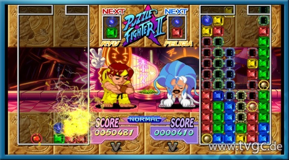 cdc super puzzle fighter screenshot