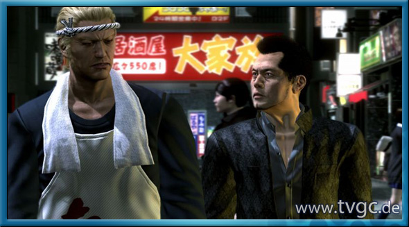 yakuza dead souls screenshot02