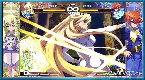 arcana_heart_3_screenshot01