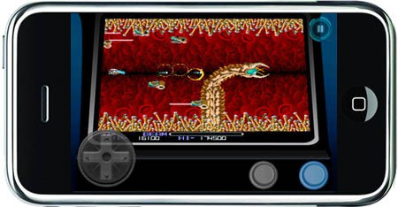 r-type_screenshot01