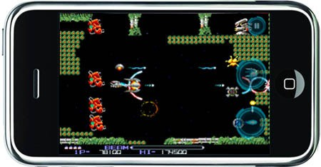 r-type_screenshot02