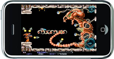 r-type_screenshot03