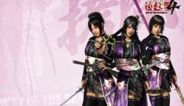 gamescom 2012: Preview: Way of the Samurai