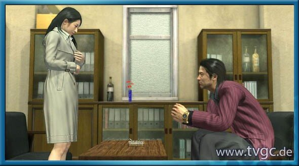 yakuza4_screenshot03