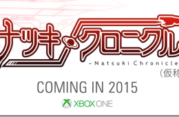 Natsuki Chronicle Teaser Trailer