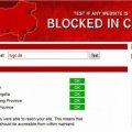 China verschärft Internetzensur