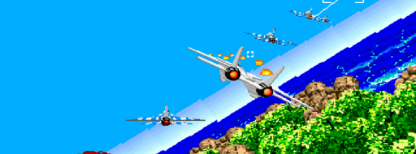 3D After Burner 2 (3DS)