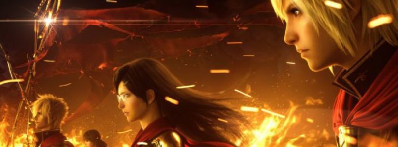 Final Fantasy Type-0 Collectors Edition Trailer