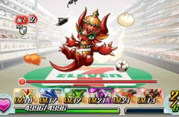 Gratis 3DS Demo zu Puzzle & Dragon Z verfügbar