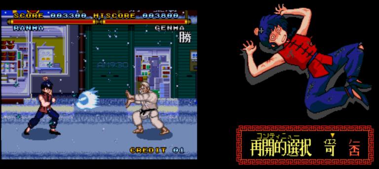 Chounai Gekitou Hen war der erste Titel für SNES. Vor allem im Bereich der Moves scheint es allerdings fast so, als ob das Spiel bereits unter einem anderen Label entwickelt wurde, bevor es zu einem Ranma ½ - Spiel ummodelliert wurde.
